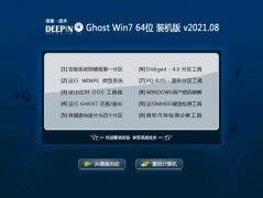 深度技术Windows7 大神装机版64位 2021.08