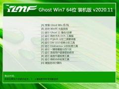 雨林木风Win7 64位 纯净装机版 2020.11